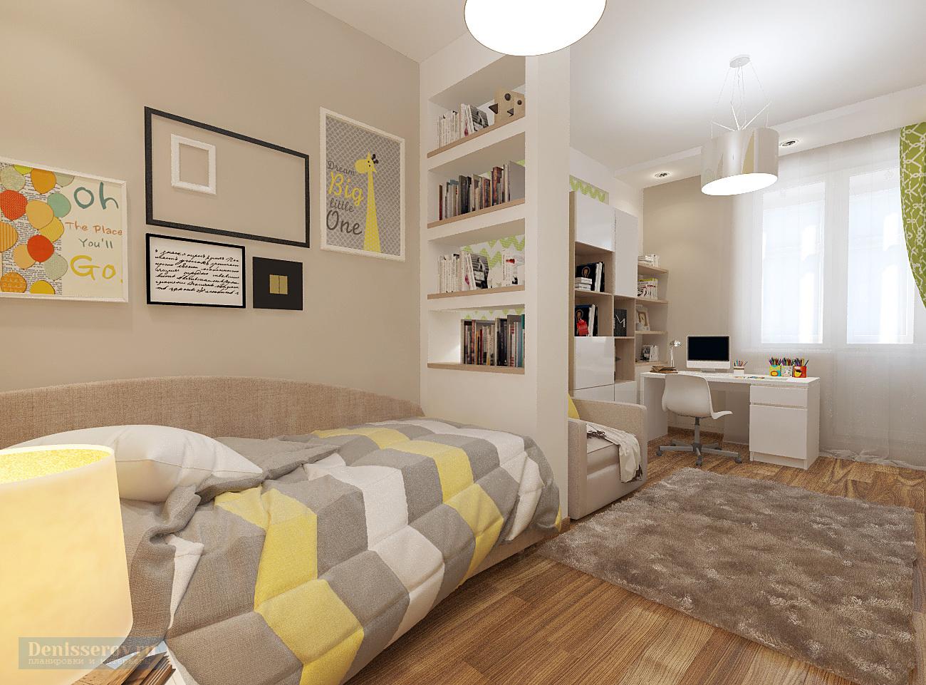 Комната 20 кв.м дизайн семья с ребенком