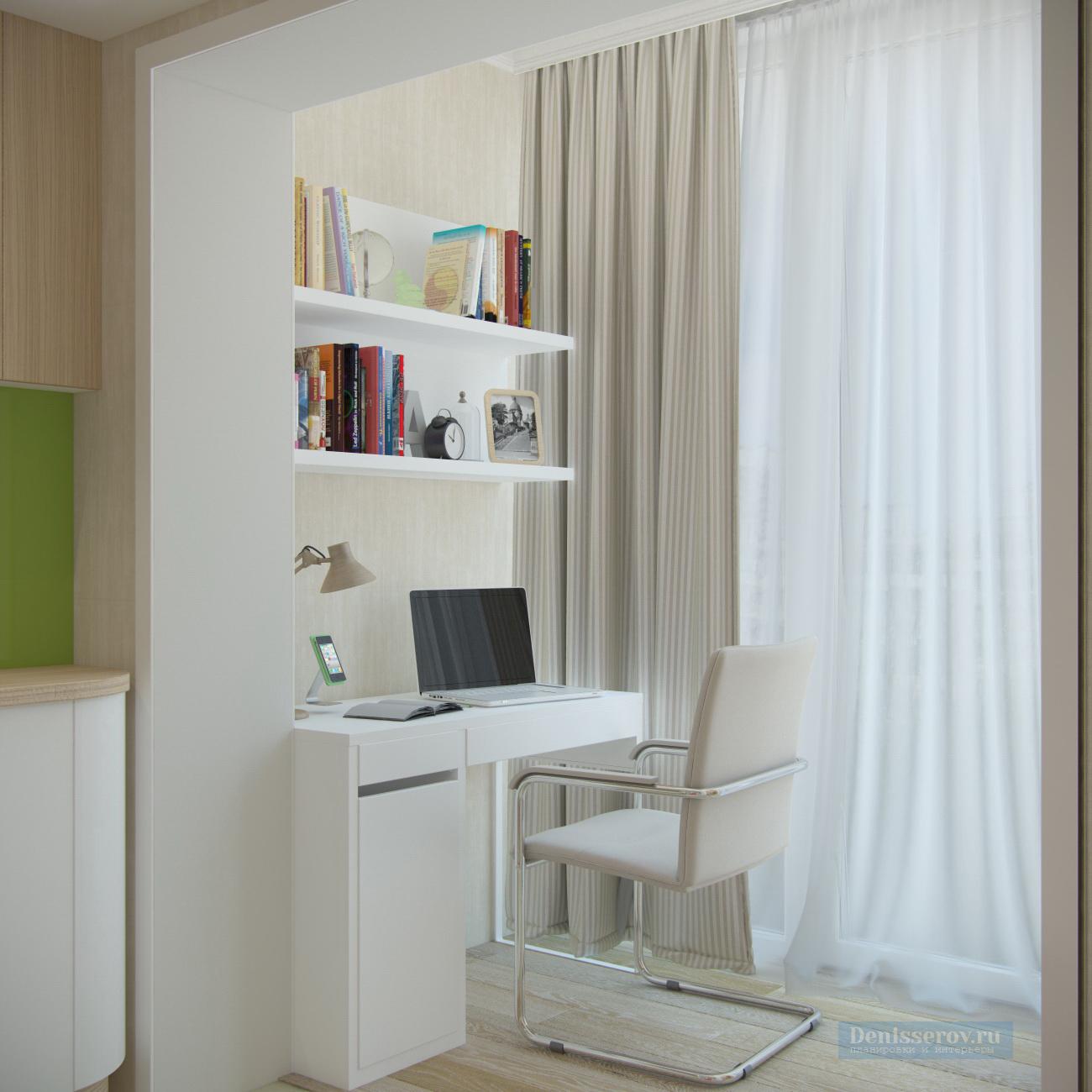 балкон совмещенный с кухней 15 кв.м.