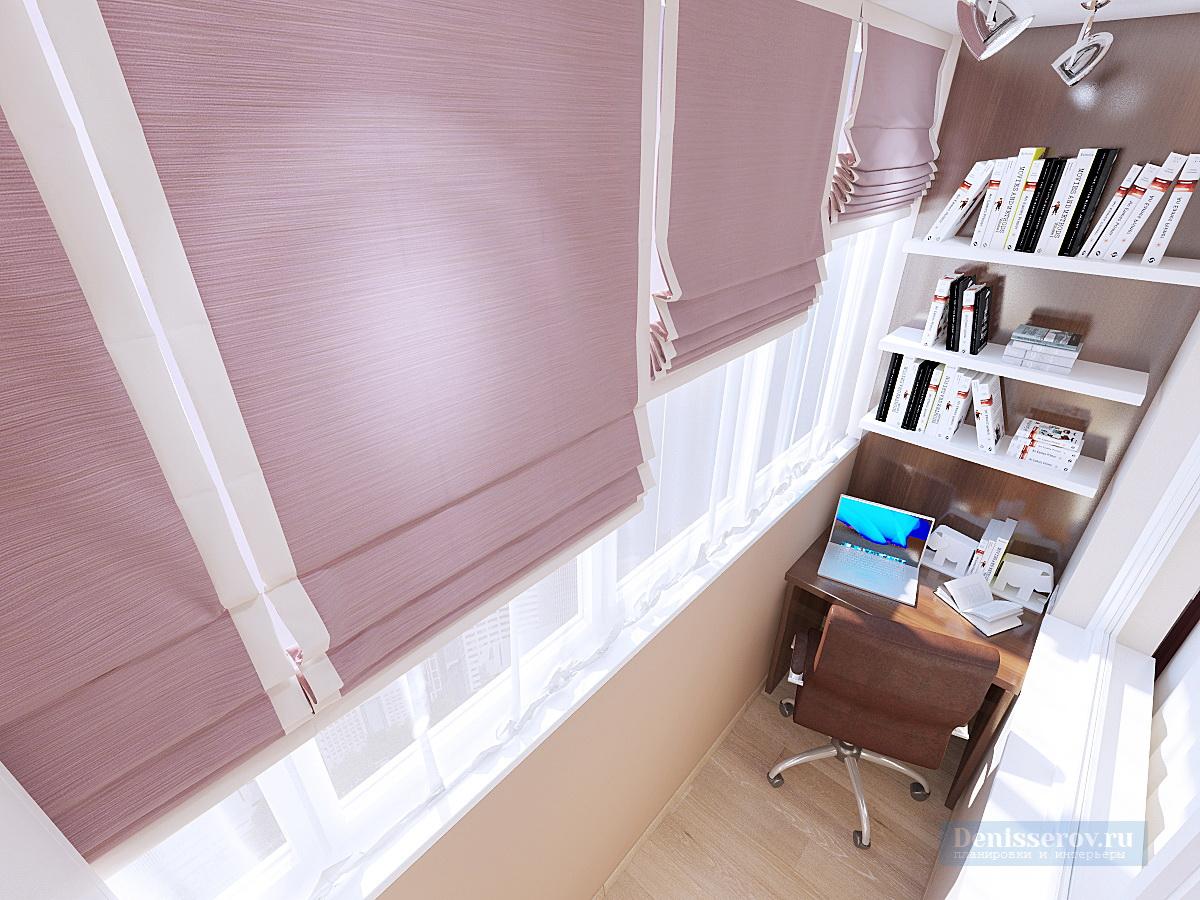 Дизайн-проект однокомнатной квартиры 44 кв.м. денис серов.