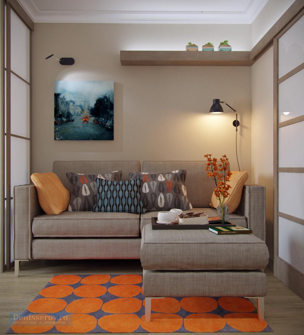 гостиная зона в однокомнатной квартире 45 кв.м.