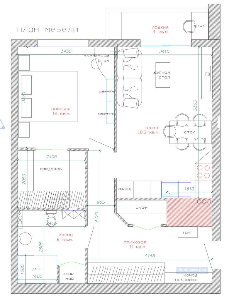 планировка 1 комнатной квартиры 50 кв.м.