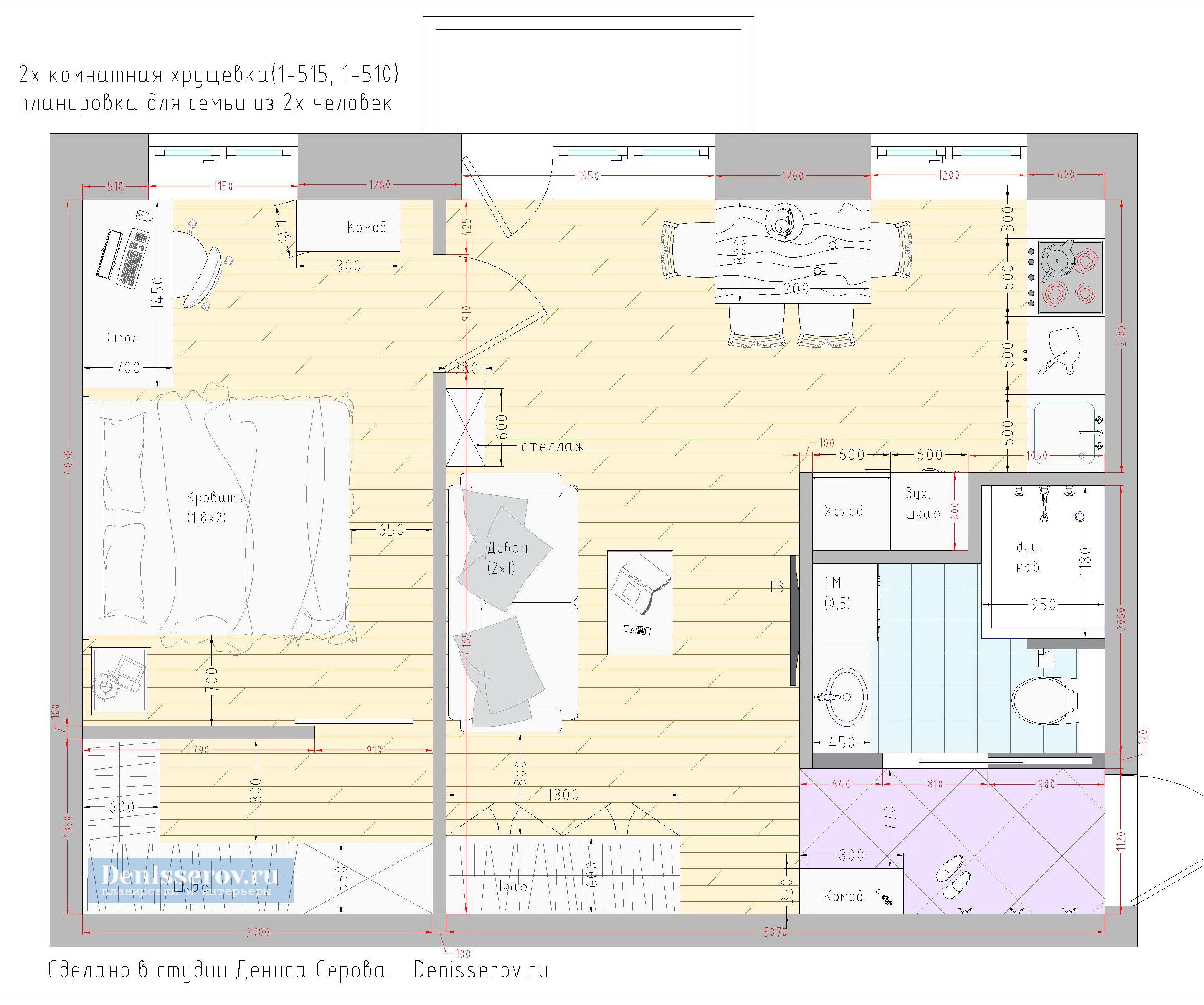 Дизайн маленькой квартиры в хрущевке: 28 фото лучших