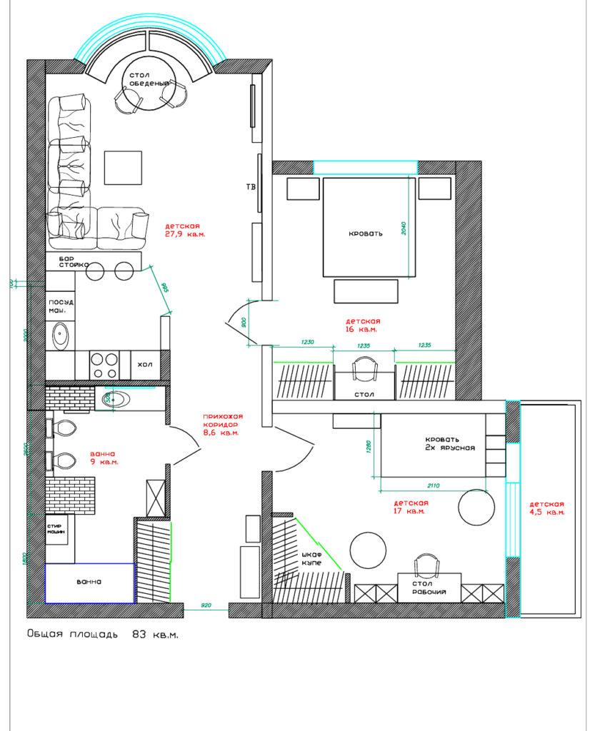 планировка 3 х комнатной 80 кв м