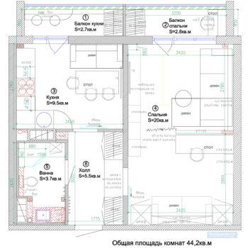 планировка однокомнатной квартиры 44 кв.м.