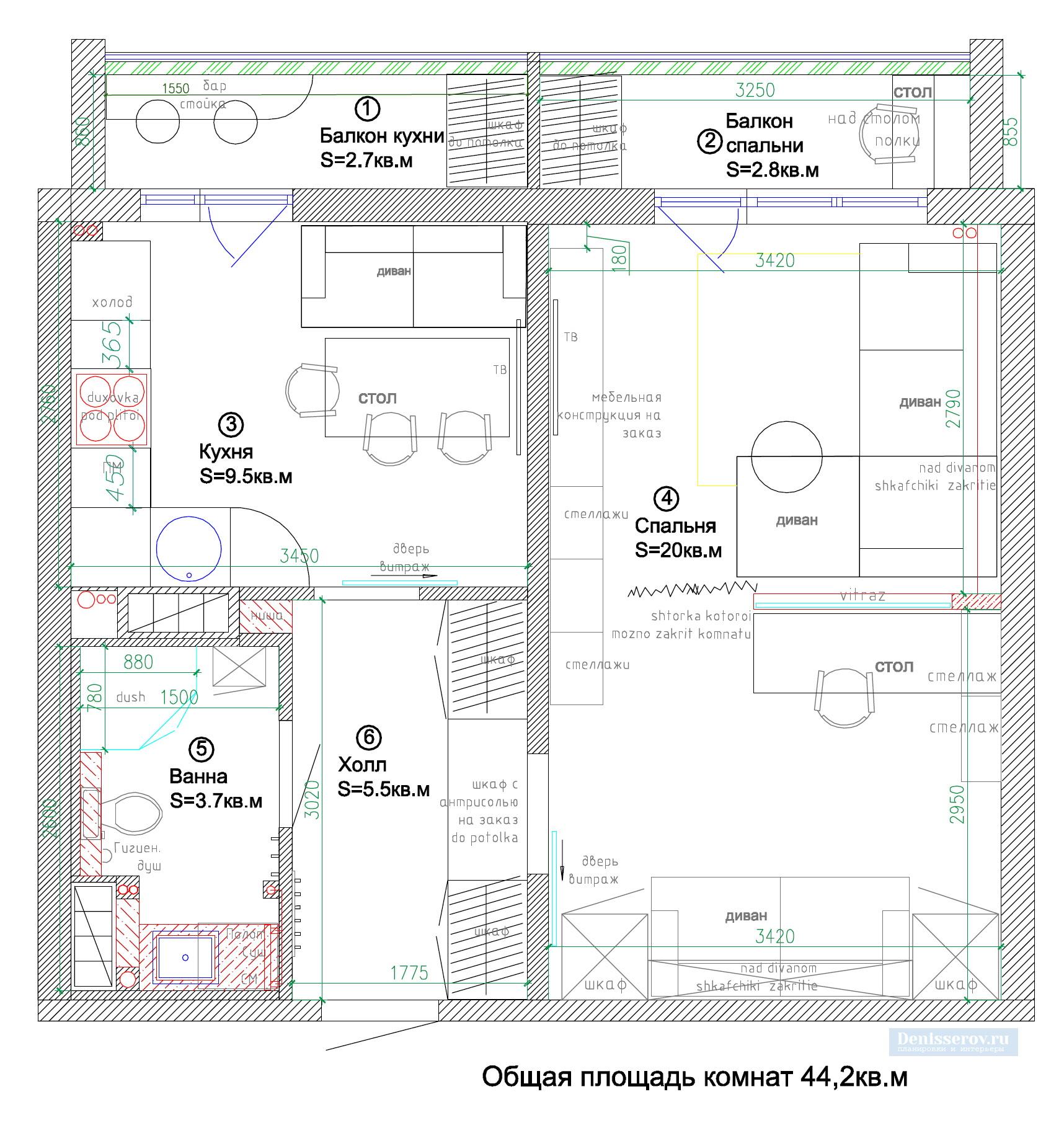 Сантехкабина: Демонтаж сантехкабины в панельном доме