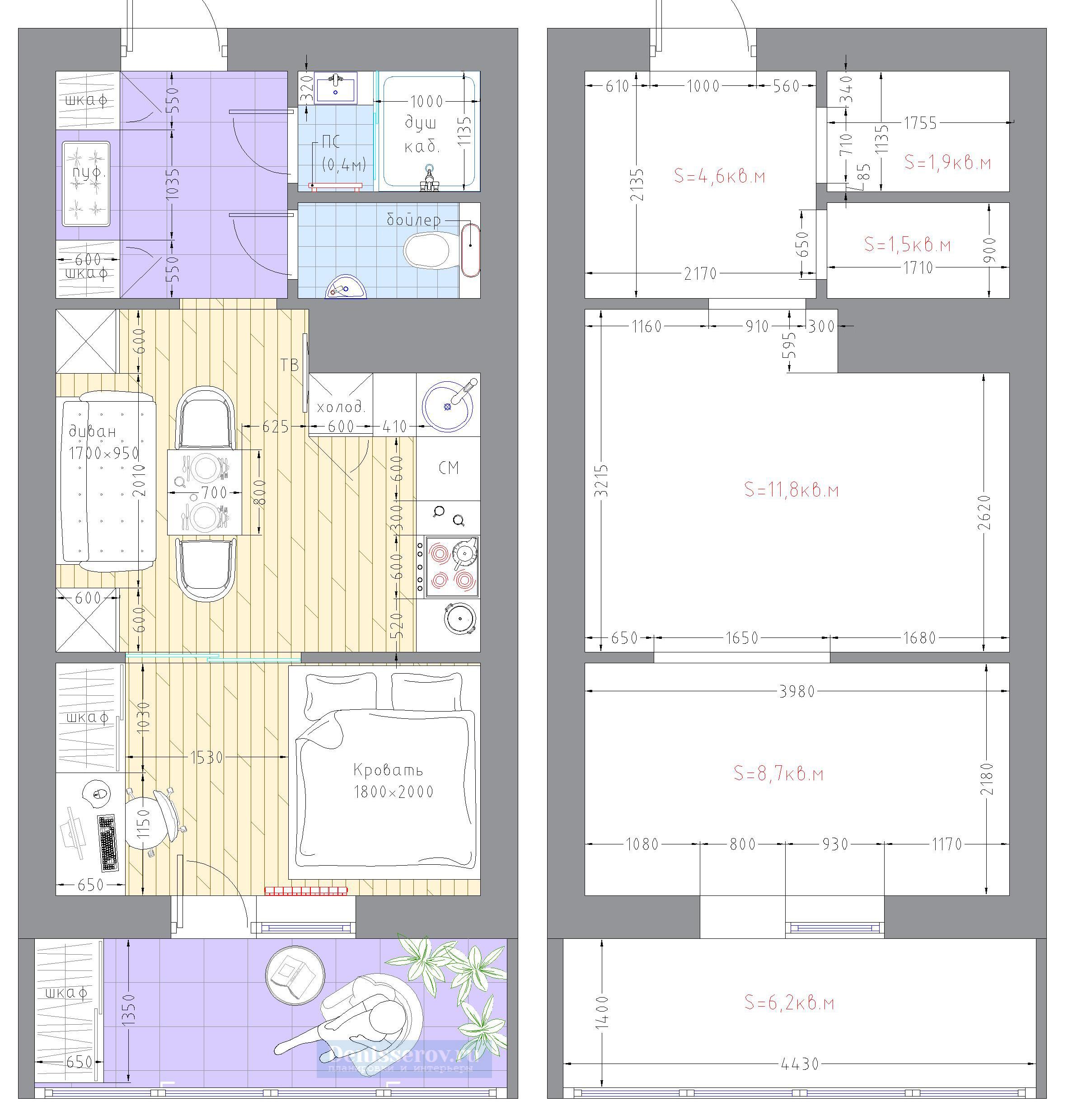 план студии 30 м