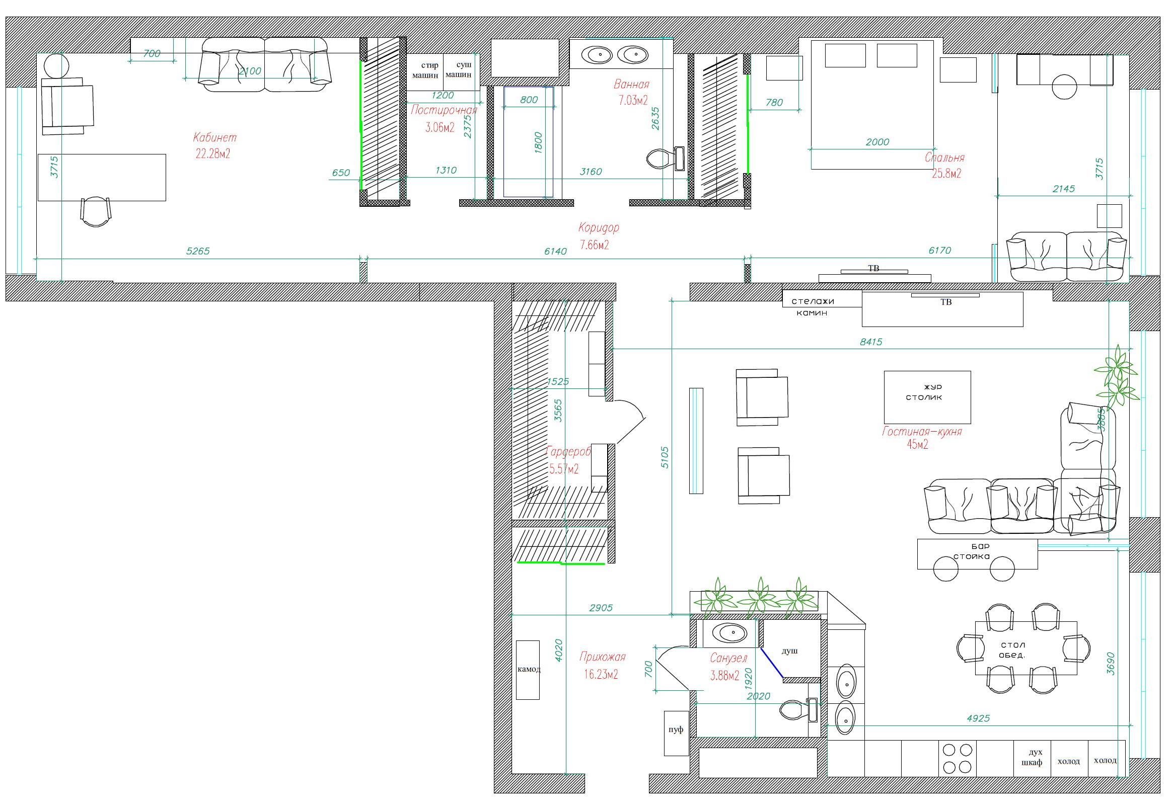 Перепланировка квартиры с переносом кухни - ГСПСРУ