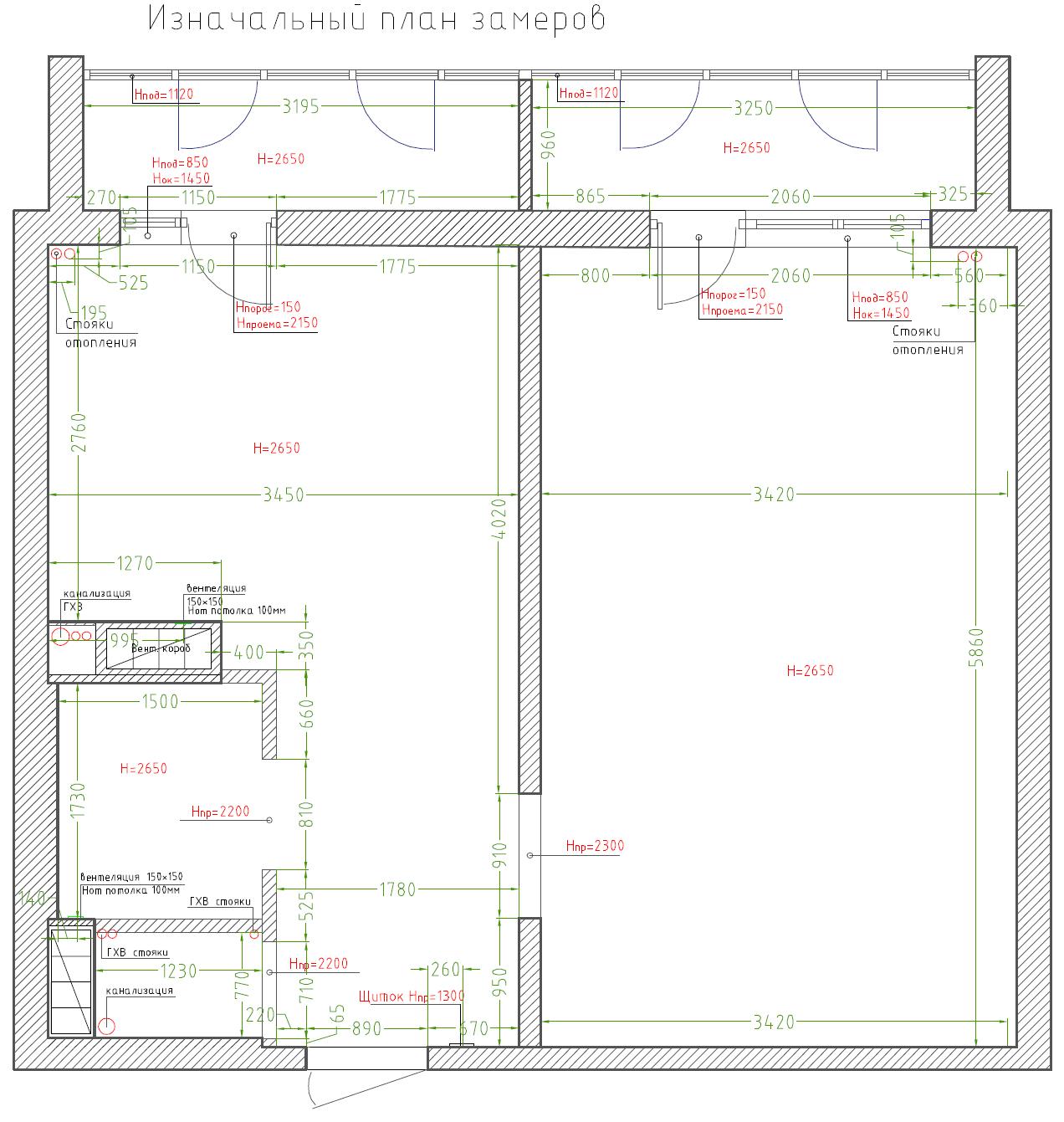 План замеров квартиры