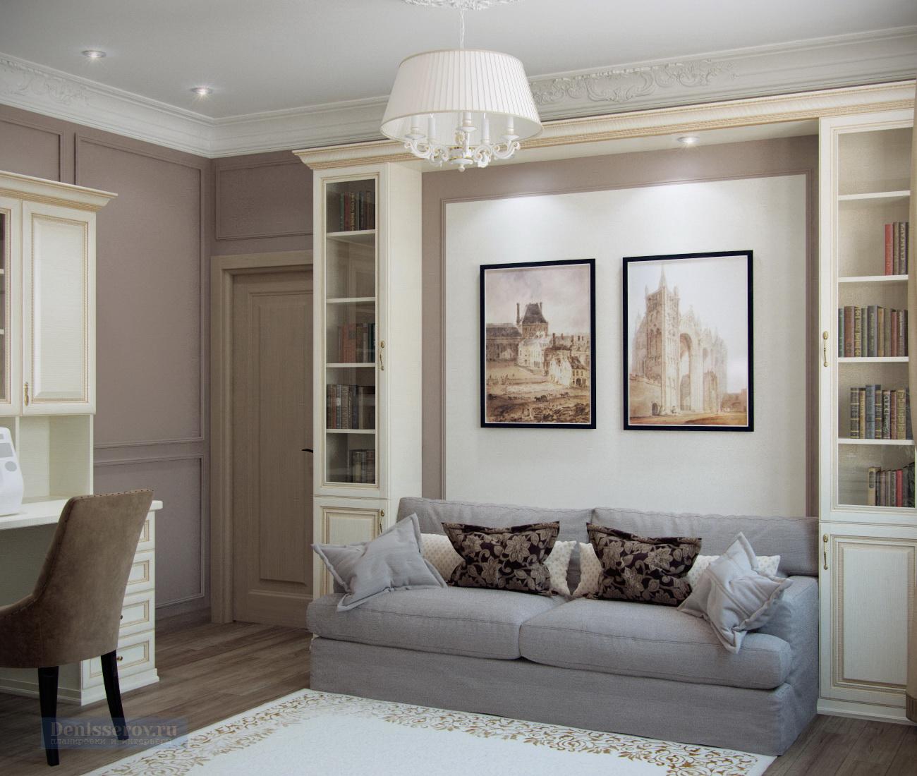 гостевая комната в классическом стиле 10 кв.м.