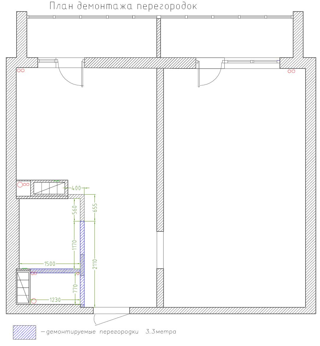 план демонтажа стен и перегородок в квартире