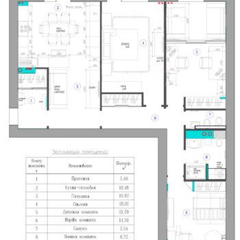 Planirovka-kvartiry-110-kv-m-v-sovremennom-stile-1
