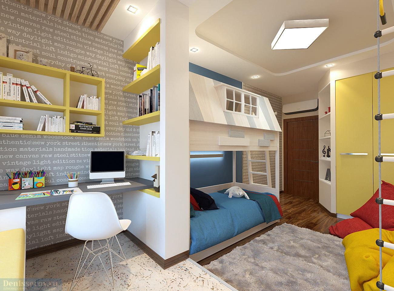 дизайн детской комнаты для мальчика 20 квм студия дениса серова