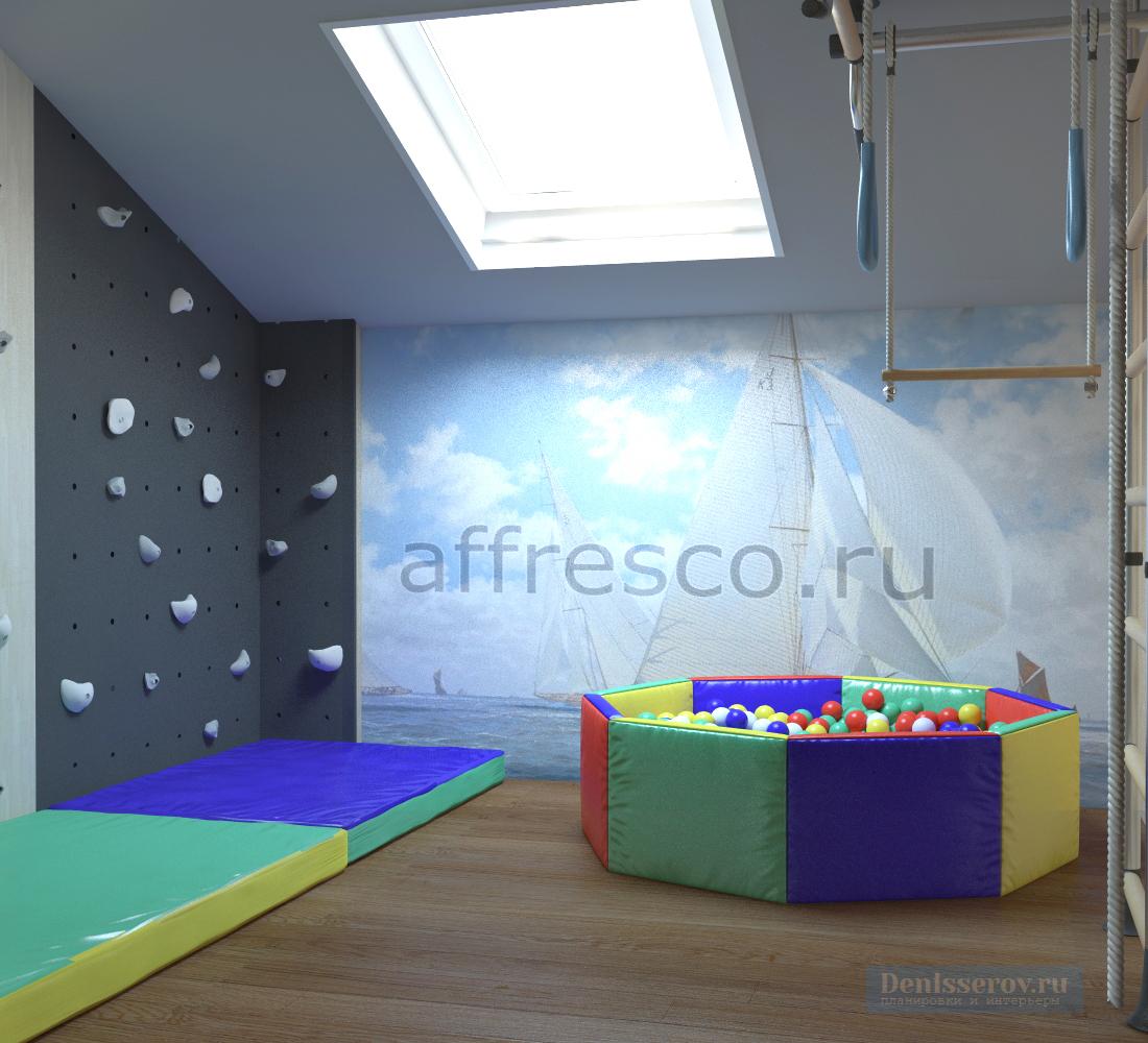 Sport-zal-na-mansarde-v-sovremennom-stile-2