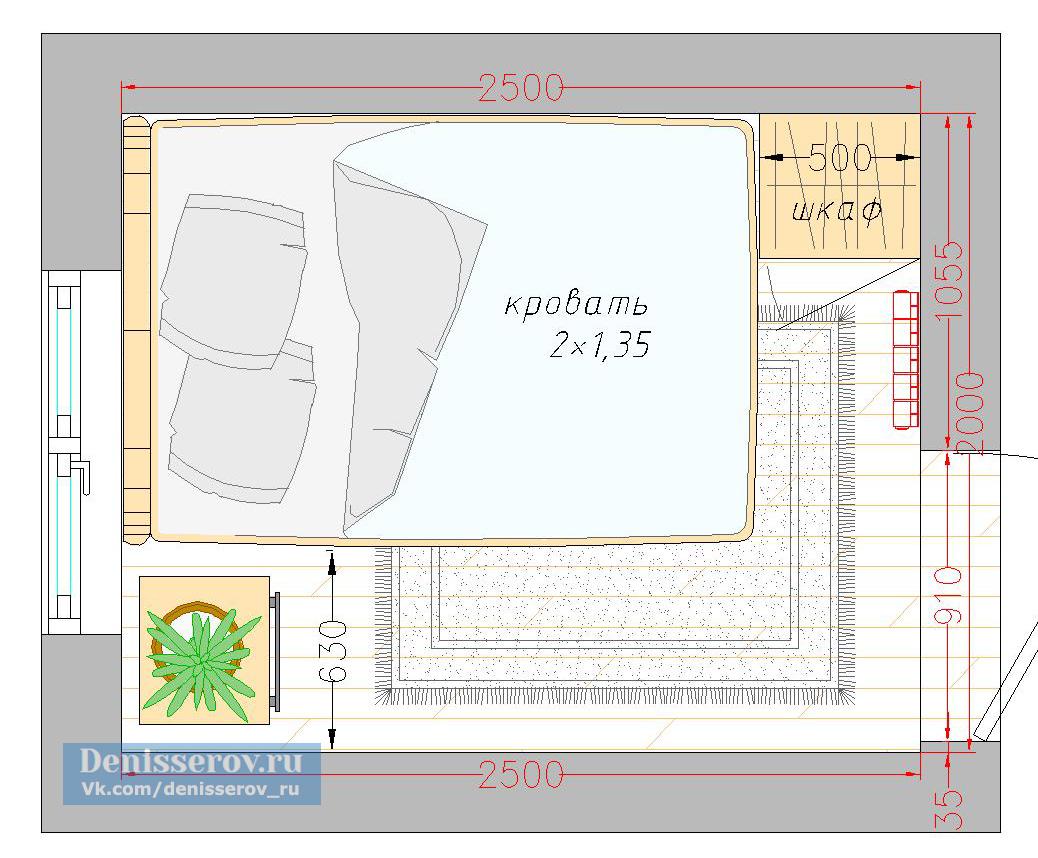 Планировка спальни 5-6 кв м  фото