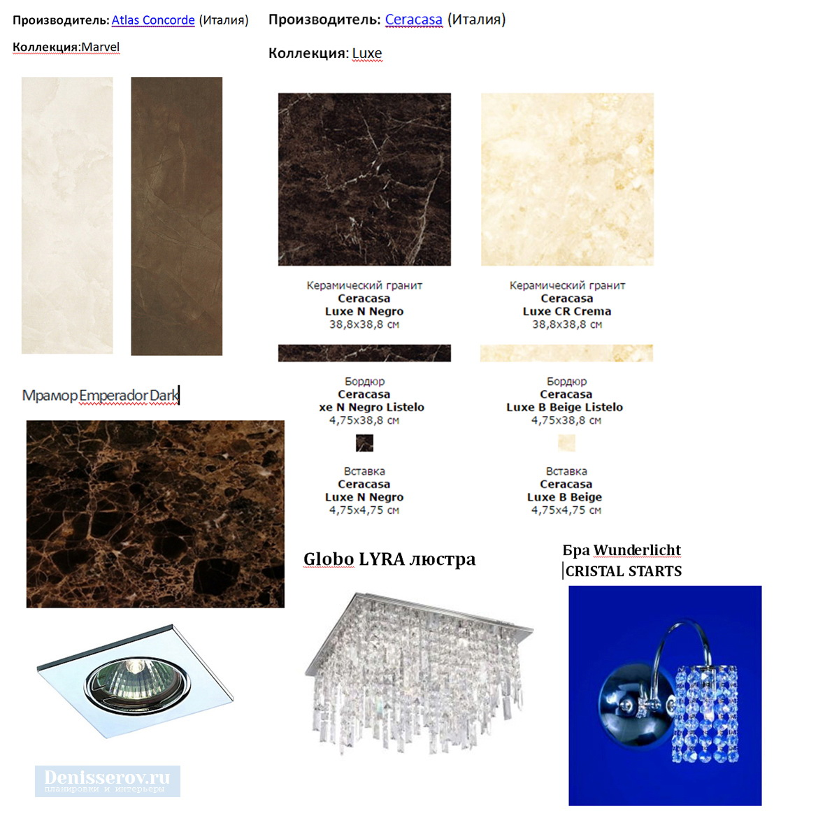 Komplektaciya-dizajn-vannoj-v-klassicheskom-stile-10-kv-m