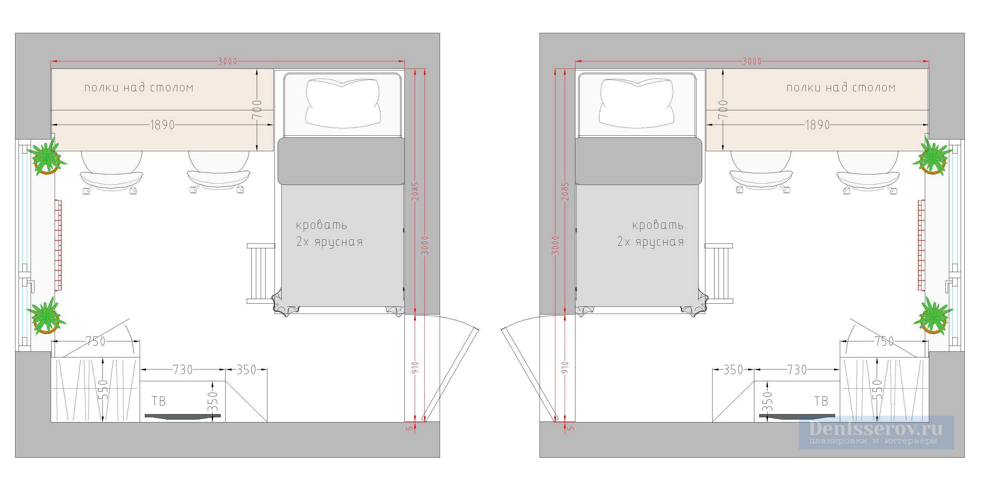 планировка детской комнаты 9 кв м для двоих детей с размерами