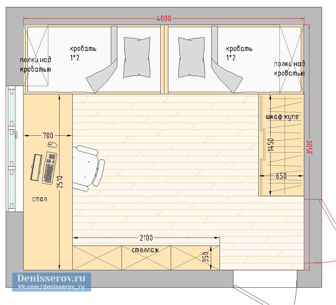 Планировка детской комнаты 14 кв.м. для двоих детей