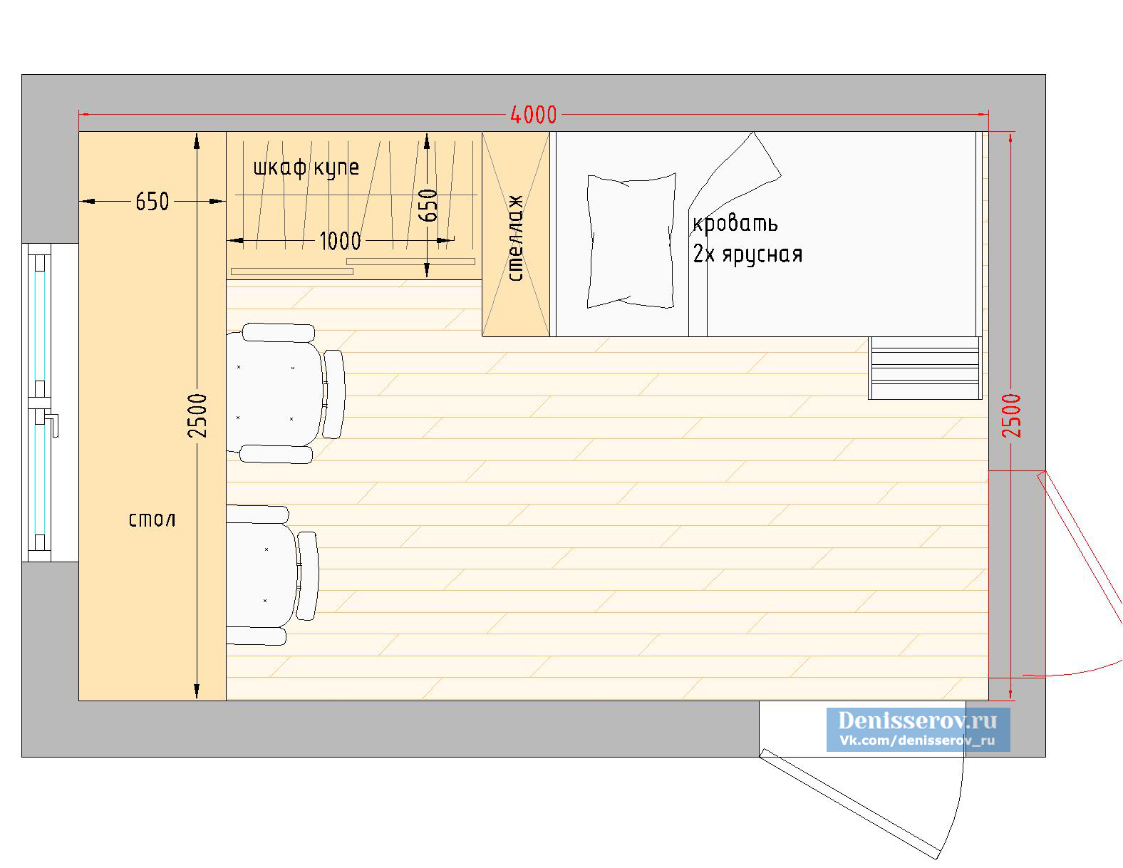 Планировка детской комнаты 10 кв.м. для двоих детей