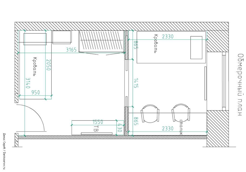 Планировка детской комнаты 18 кв.м. для двух детей