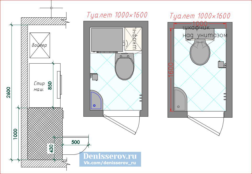 Планировка ванной и туалета 1 и 2 кв.м.