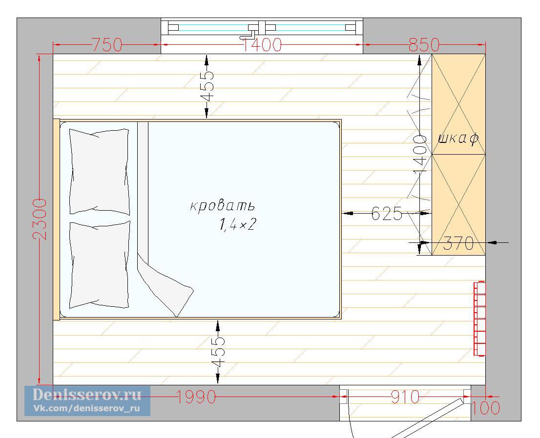 планировка спальни 7 кв.м.