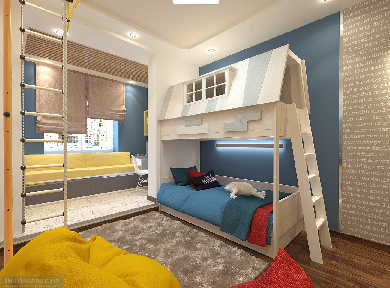 Детская комната для мальчика дизайн 12 кв