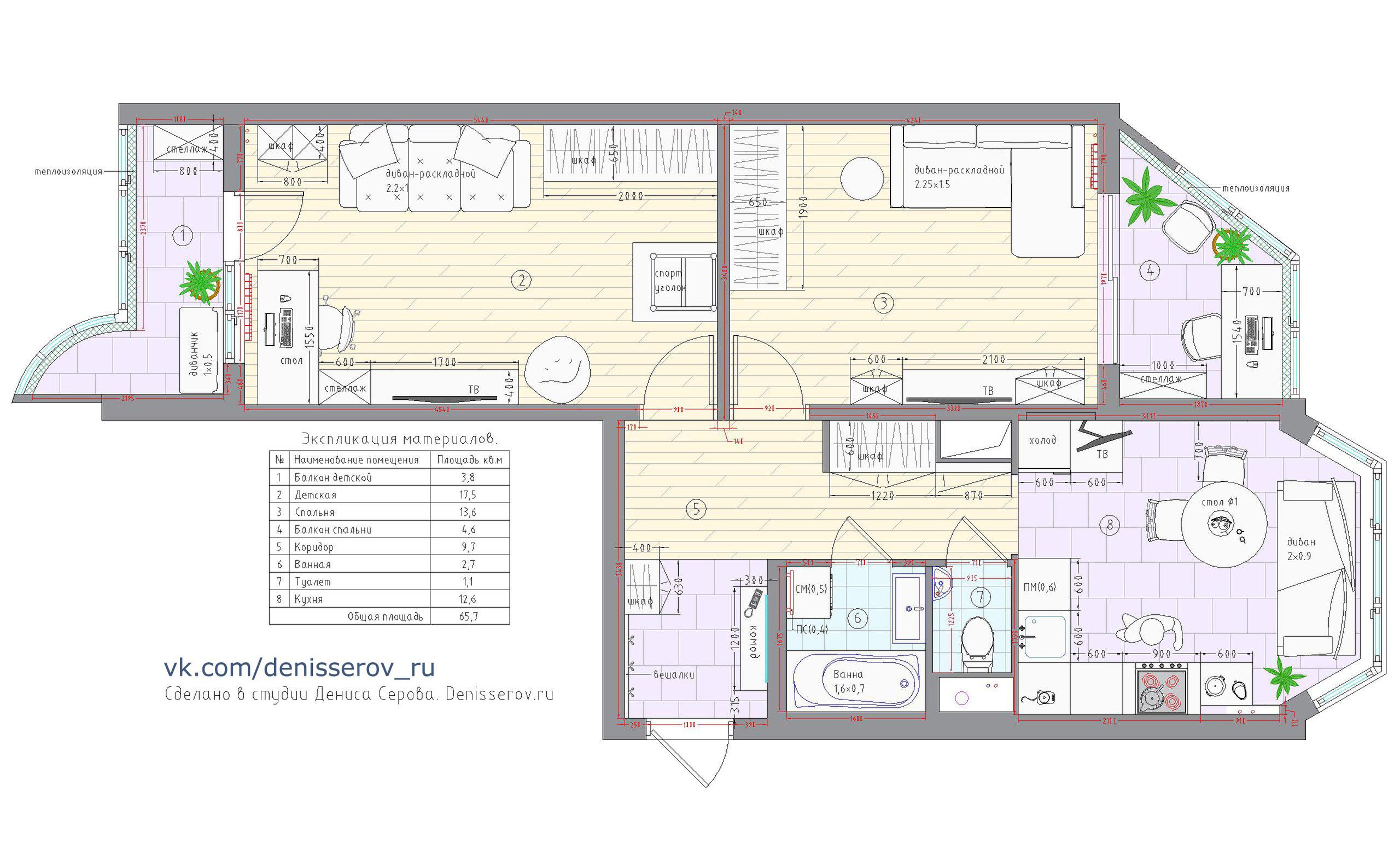 планировка двухкомнатной квартиры п-44т