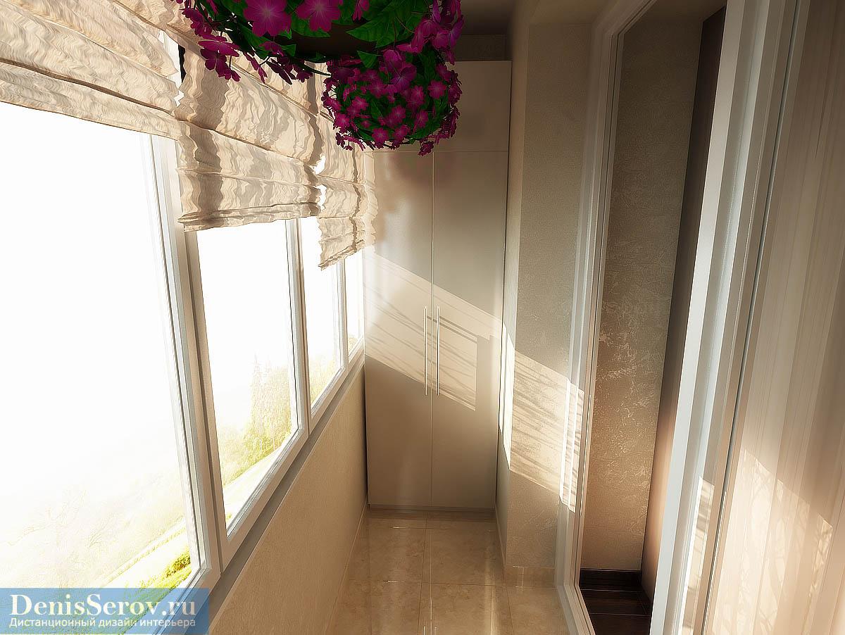 Дизайн проект однокомнатной квартиры 40 кв.м. с кухней-гости.